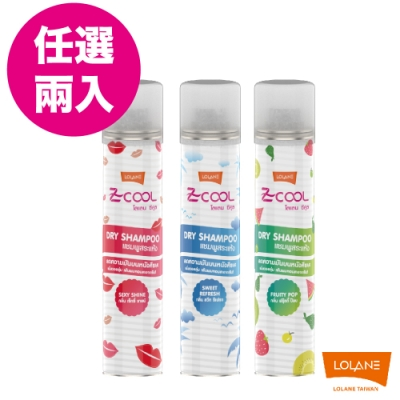 Z-COOL 淨味爽髮噴霧 200ml (任選二入)