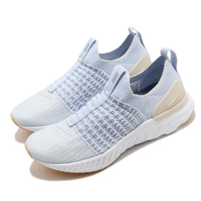 Nike 慢跑鞋 React Phantom Run 女鞋 襪套 輕量 透氣 舒適 避震 路跑 運動 藍 白 CJ0280400