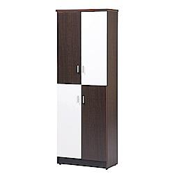 文創集 戴倫環保2.2尺塑鋼四門鞋櫃(11色)-65x33x180cm-免組