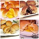 奧瑪烘焙 爆漿餐包(10入/包)x6包 任選口味