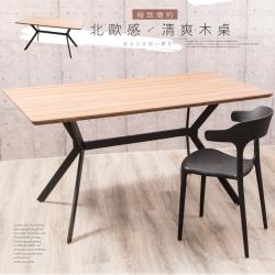 Abel-北歐自然簡約DIY加大長桌/餐桌/休閒桌-160x90x76cm