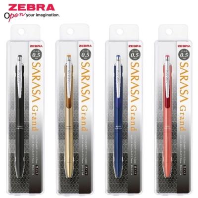 日本Zebra斑馬 SARASA GRAND尊爵鋼珠筆P-JJ55系列 0.5mm