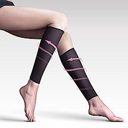 THECURVE 纖柔即塑 微整形纖腿套(黑)