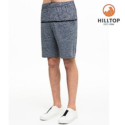 【hilltop山頂鳥】男款吸濕快乾抗菌彈性抗UV短褲S09M74黑灰