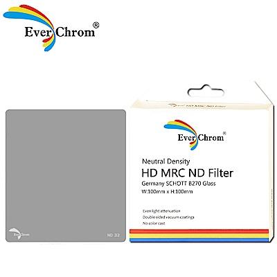 EverChrom-ND32方形專用減光鏡─內附磁鐵框100x100mm 市價1050元