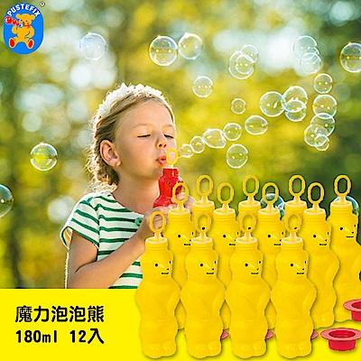 德國Pustefix魔力泡泡熊180mX12瓶
