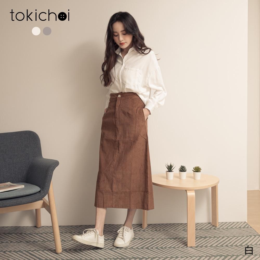 東京著衣 簡約百搭口袋造型排釦棉絨襯衫(共二色)