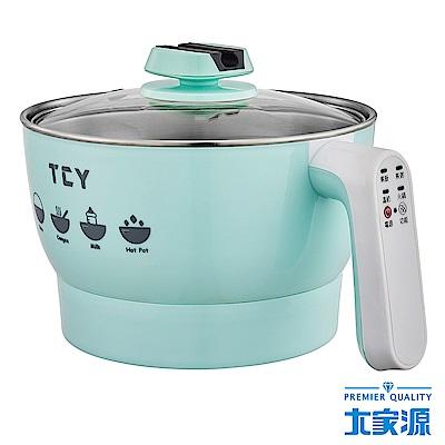 大家源 2L微電腦304不鏽鋼雙層防燙美食鍋(TCY-2703)