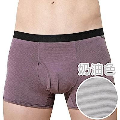 SOLIS 咖啡王子系列M-XXL素面前檔開口貼身四角男褲(奶油色)