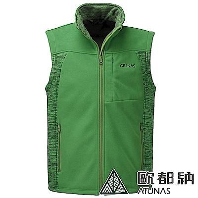 【ATUNAS 歐都納】男款WINDSTOPPER防風保暖背心A1-V1404M綠