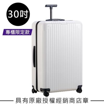 【直營限定款】Rimowa Essential Lite Check-In L 30吋行李箱 (亮白)