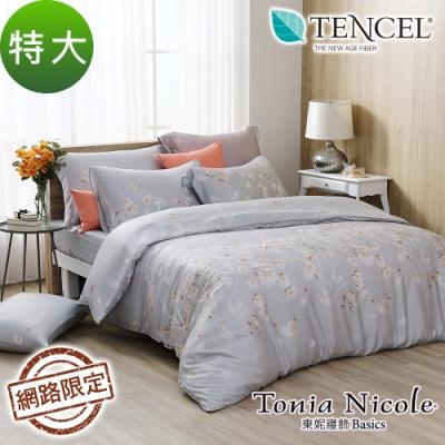 Tonia Nicole東妮寢飾 水澗花印100%萊賽爾天絲兩用被床包組(特大)