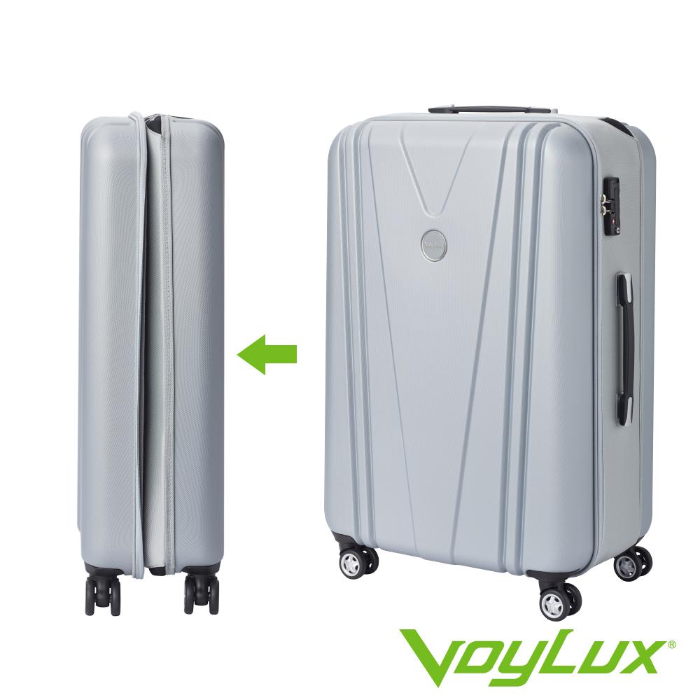 VoyLux伯勒仕-VITALITY系列V型29吋硬殼收摺旅行箱-灰色 3788908
