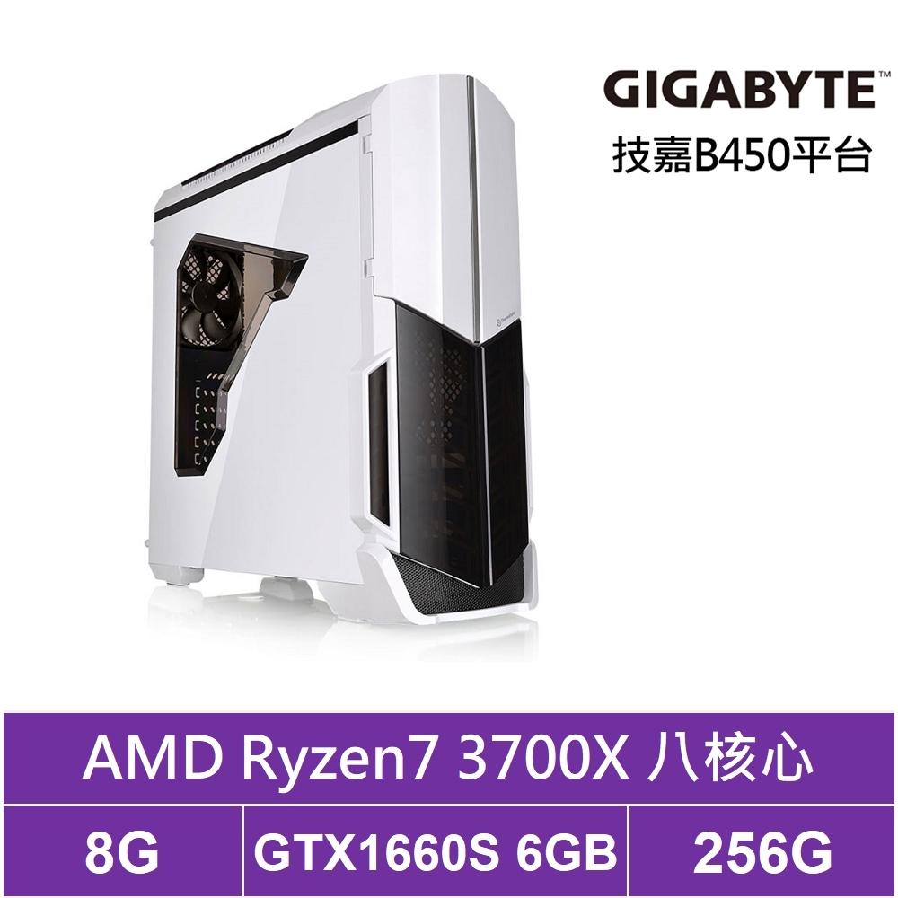 技嘉B450平台[魂鬥鐵衛]R7八核GTX1660S獨顯電玩機