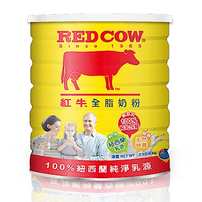紅牛全脂牛奶粉罐裝2.3kg