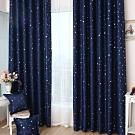 日創優品 滿天星夏季抗UV遮光窗簾-寬200x高150cm