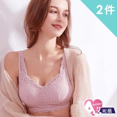 艾妮薇 現貨+預購 全蕾絲蜂巢養護睡眠內衣(超值2件組-隨機)