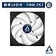 【ARCTIC】F14 PWM PST高風流靜音風扇 (14公分) (AC-F14MP) product thumbnail 1