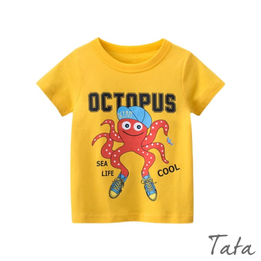 童裝 卡通章魚印花上衣 TATA KIDS