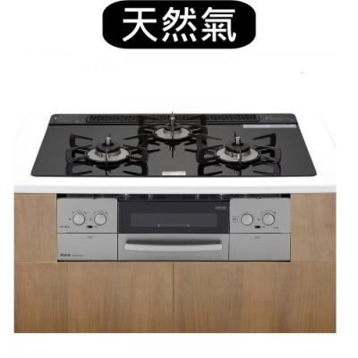 (全省安裝)林內嵌入式三口防漏爐+小烤箱(LiSSe黑)爐連烤瓦斯爐RB71W23L1R5-TR_N