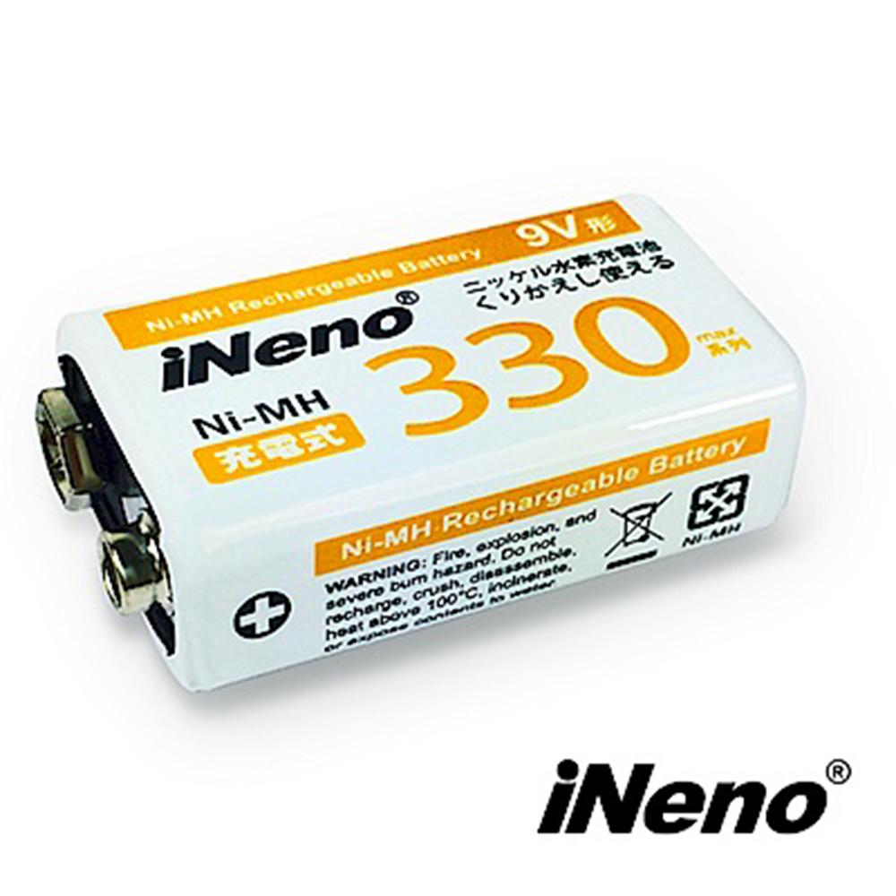 【iNeno】9V/330max鎳氫充電電池(1入)