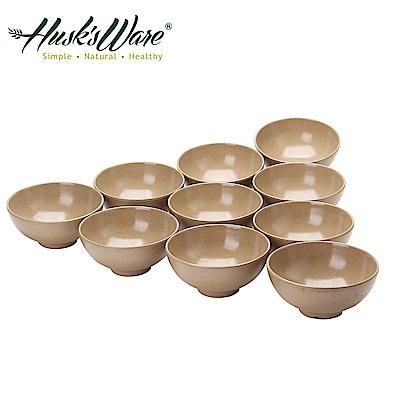 美國Husk's ware稻殼天然無毒環保餐碗 10入