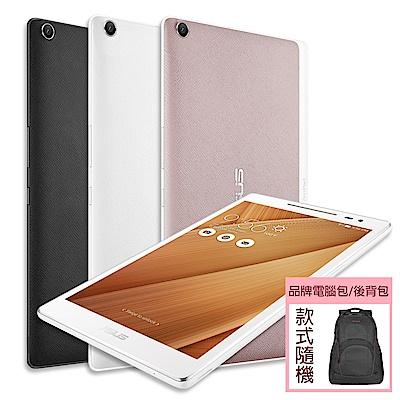 ASUS ZenPad 8.0 Z380M 8吋四核平板 (WiFi/16G) (背包組)