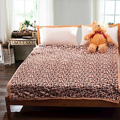 Carolan 熱情豹紋 法萊絨四季毯(150x200cm) @ Y!購物