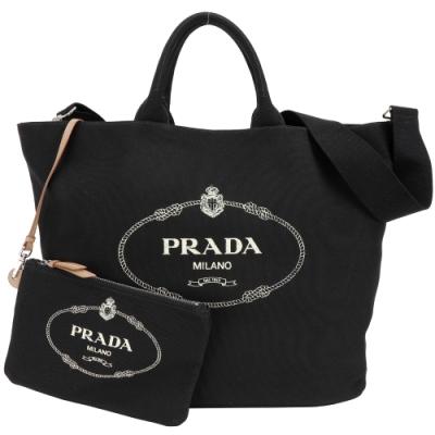 PRADA Canvas 大型 單寧帆布印花旅行用托特包(附萬用包/黑色)
