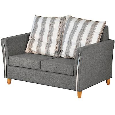 綠活居 班加卡時尚灰亞麻布二人座沙發椅-148x84x87cm免組