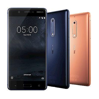 Nokia 5 (2G/16G) 5.2吋鋁合金機身智慧手機
