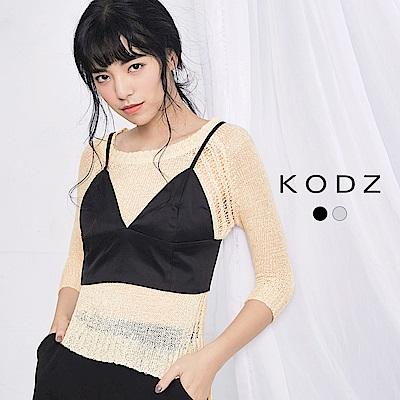 東京著衣-KODZ 歐美爆款舒適滑面短版背心-S.M(共二色)