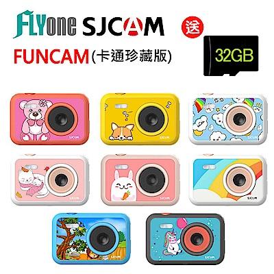 FLYone SJCAM FUNCAM 高清1080P兒童專用相機(卡通珍藏版)