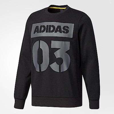 adidas Urban Hybrid 長袖上衣 男 CF4799