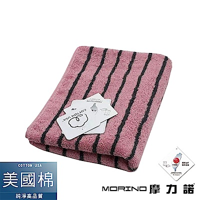 MORINO摩力諾 美國棉色紗彩條毛巾- 粉紅