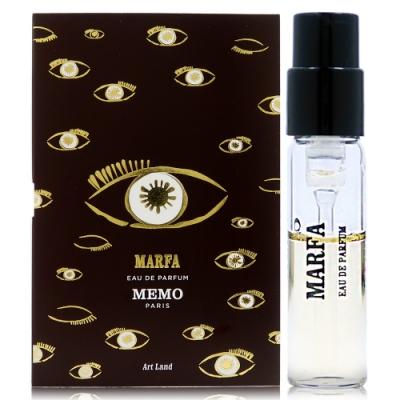 MEMO Marfa 瑪法淡香精 針管 1.5ml