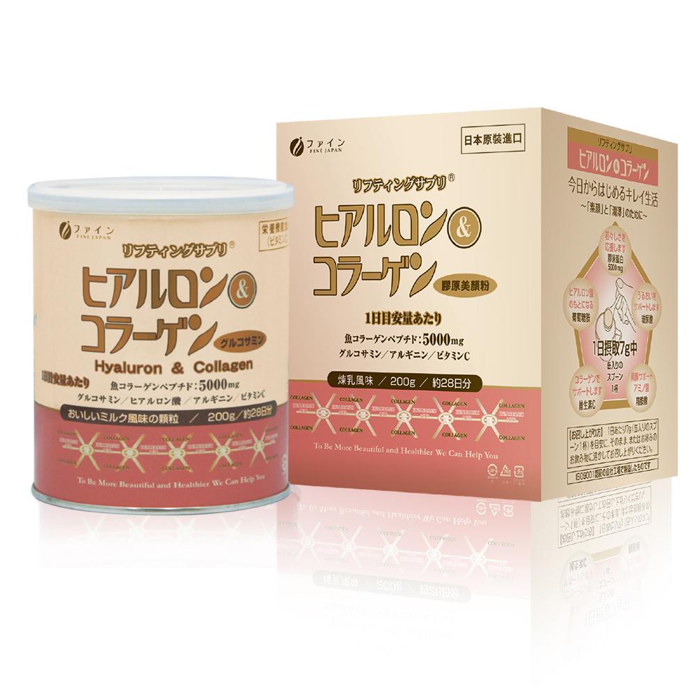 日本原裝 FINE 膠原蛋白美顏粉 200g/罐