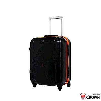 CROWN 皇冠 19吋彩色鋁框登機箱 行李箱 黑色桔框