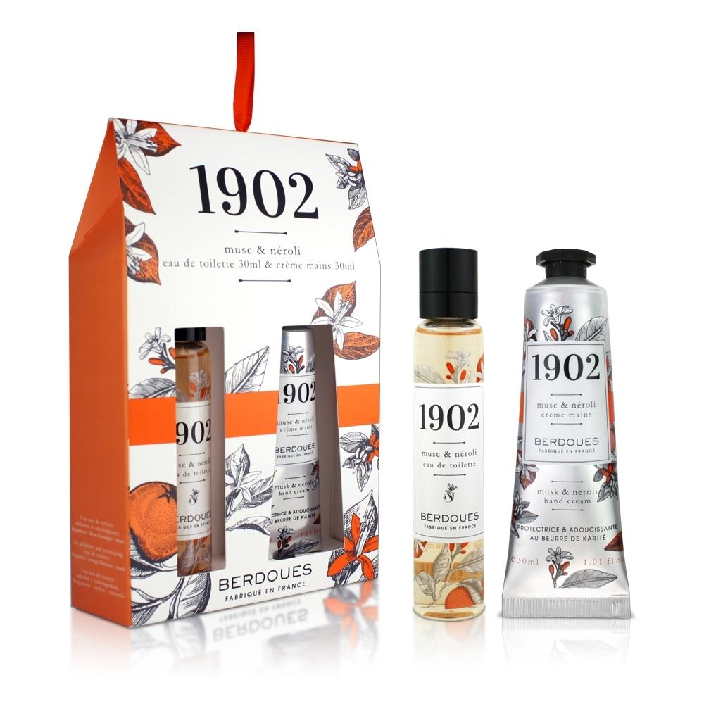 1902 摩登雅致 白麝香&橙花香氛手霜禮盒