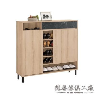 D&T 德泰傢俱 Renal 4尺鞋櫃-120*30*112(cm)
