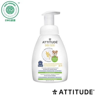 ATTITUDE 艾特優 極致呵護泡沫洗髮沐浴露 250ml #ATI-60660