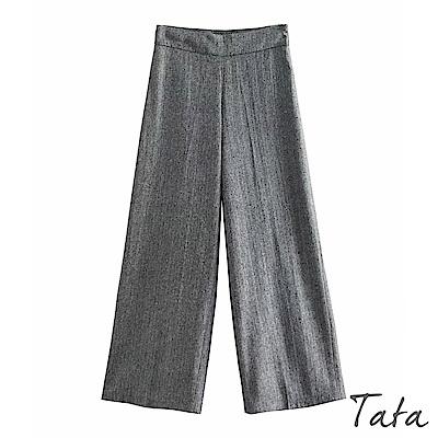 毛呢斜紋拉鍊寬褲 TATA
