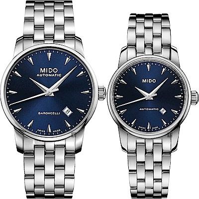 MIDO 美度 永恆系列午夜藍機械對錶-藍x銀/38+29mm