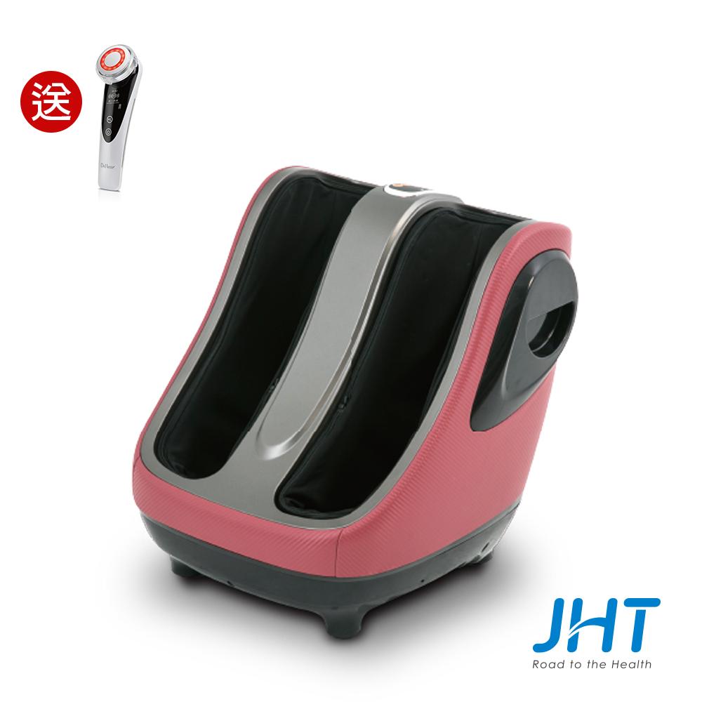 JHT 超摩美腿機(紓壓溫熱款) K-1605