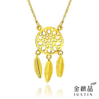 金緻品 黃金項鍊 捕夢網 1.16錢