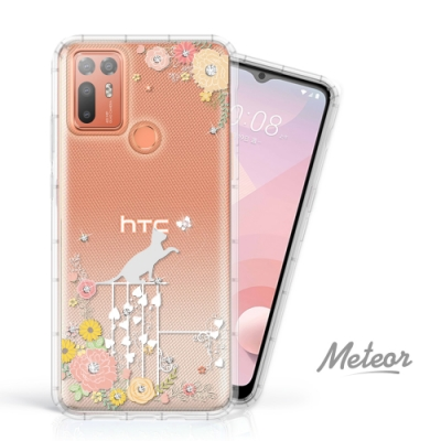 Meteor HTC Desire 20+ 奧地利水鑽殼 - 貓咪戀曲