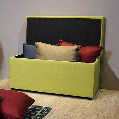 Asllie貝琪掀蓋收納長椅/腳凳/床前椅/沙發椅凳(貓抓皮)-綠色