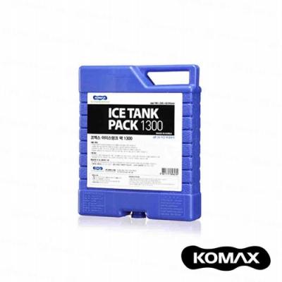 【索樂生活】韓國KOMAX行動冰箱保冷冰磚1300ml.飲料食物保鮮冰寶冰桶專用環保冷媒劑
