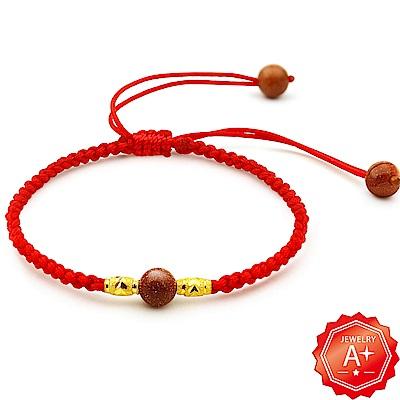 A+ 金彩一生-金砂石 轉運招財紅繩手鍊