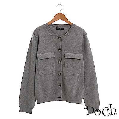 【Doch】素雅口袋針織外套(共三色)